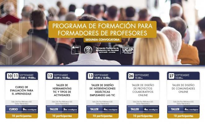 Plan de Mejoramiento Institucional para generar cambios sustantivos en la calidad de formación inicial de profesores en la universidad de La Serena, que contribuyan al mejoramiento de la calidad del aprendizaje escolar de la región de Coquimbo